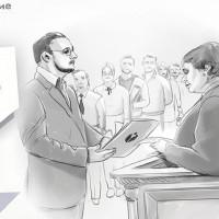 Иллюстрация из зала суда для юридического сайта
