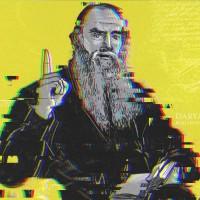 На словах ты Лев Толстой. Портрет, глитч-эффект.