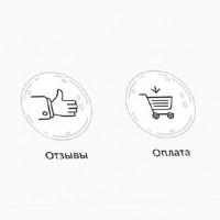 Иконки для инстаграм MOONY LAMP
