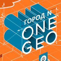 Иллюстрация в стиле инфографики для ONE GEO