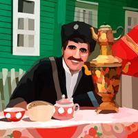 Чаепитие, самовар, казаки