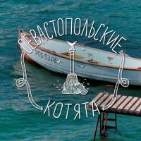 Лого для видео
