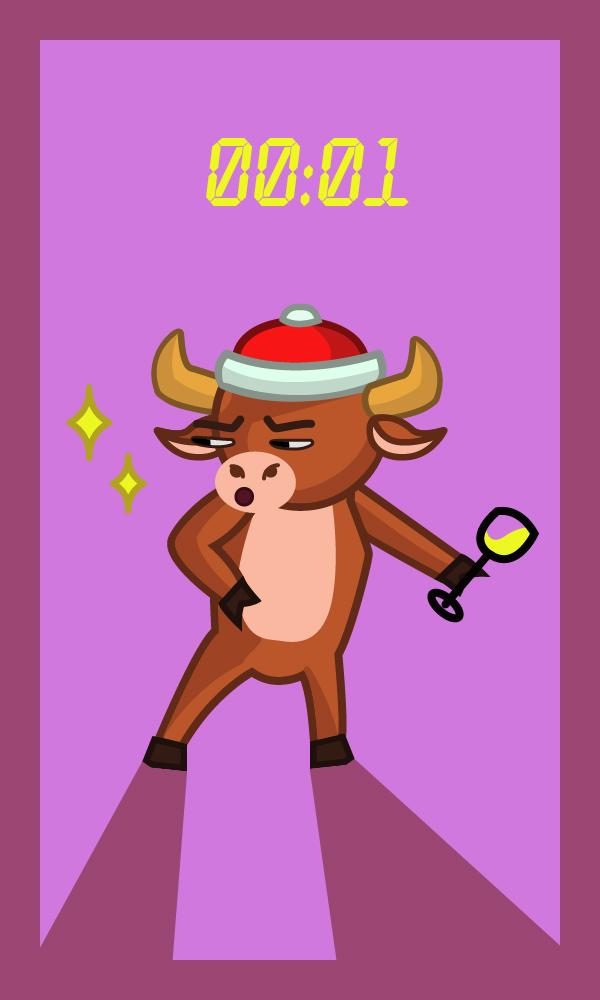 Создать рисунки быков, символа 2021 года, для реализации в м фото f_3985eff3c691039d.jpg