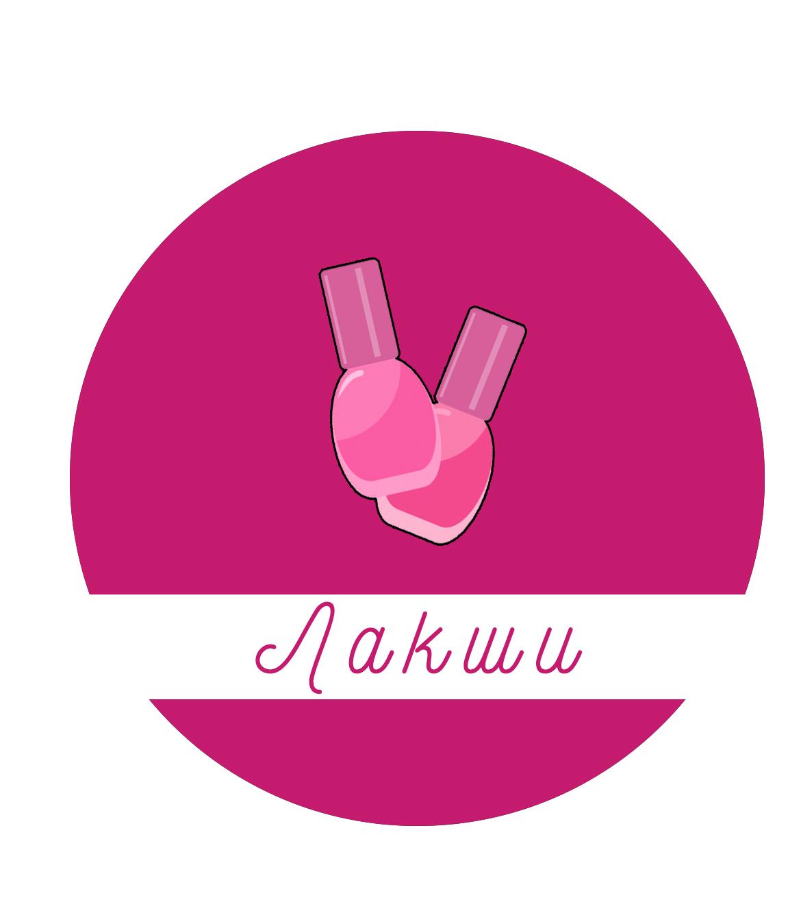 Разработка логотипа фирменного стиля фото f_3555c55ce6f3d241.jpg