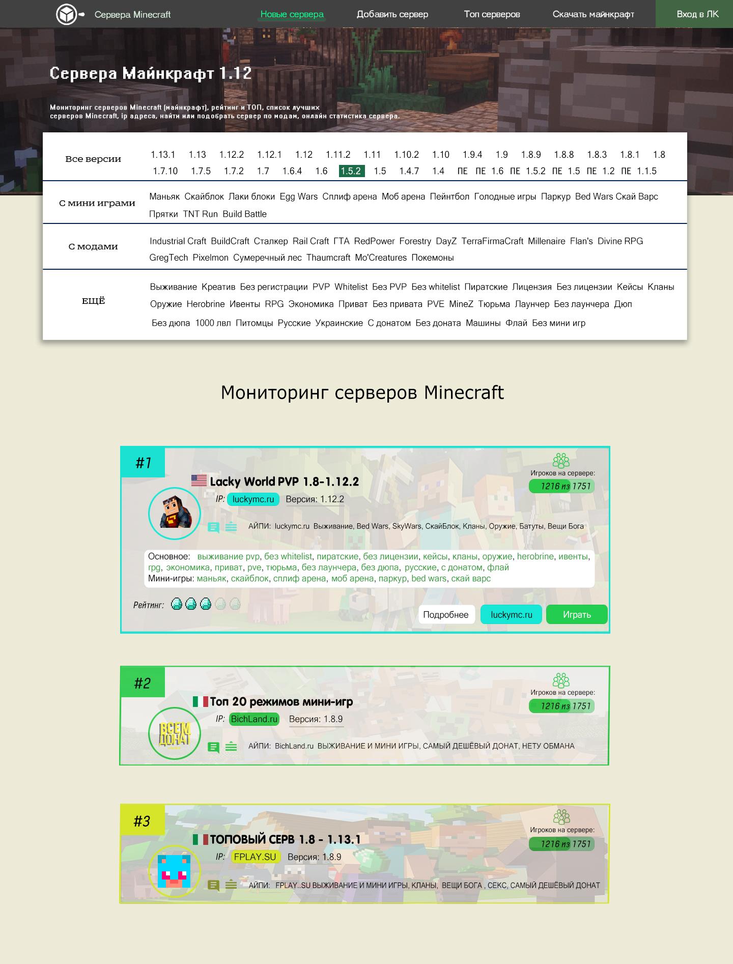 Доработка страницы сайта фото f_7385c66745527250.jpg