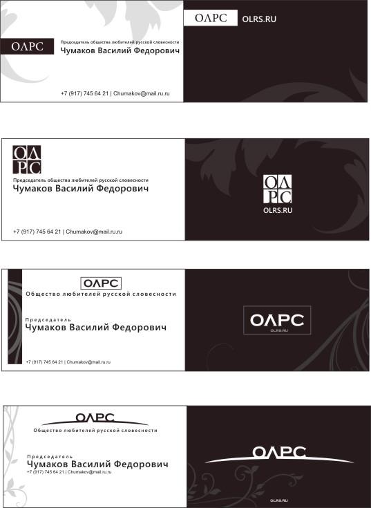 дизайн  визитки фото f_4d73b1ff4391b.jpg