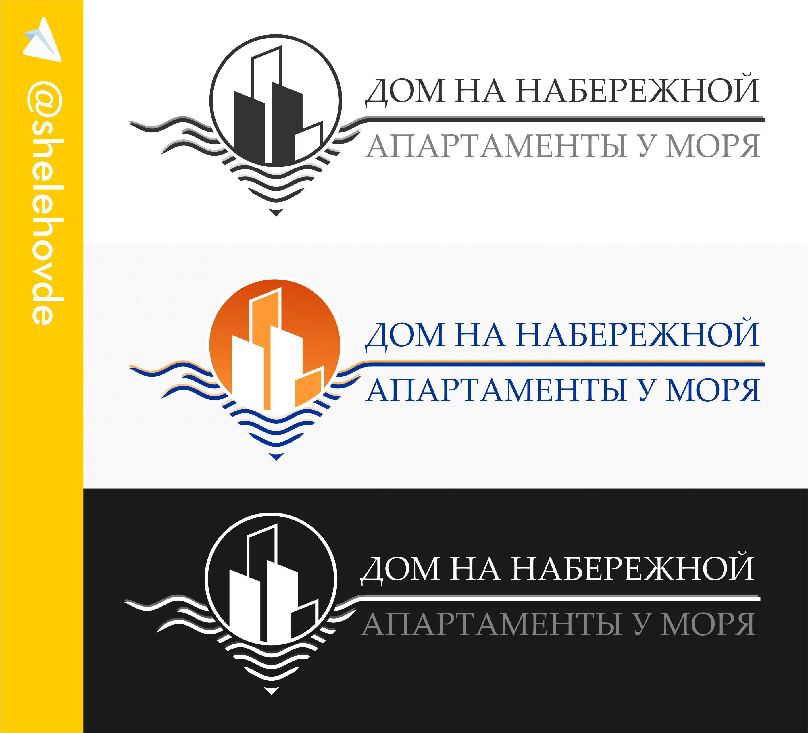 РАЗРАБОТКА логотипа для ЖИЛОГО КОМПЛЕКСА премиум В АНАПЕ.  фото f_9995ded0a803a93a.jpg