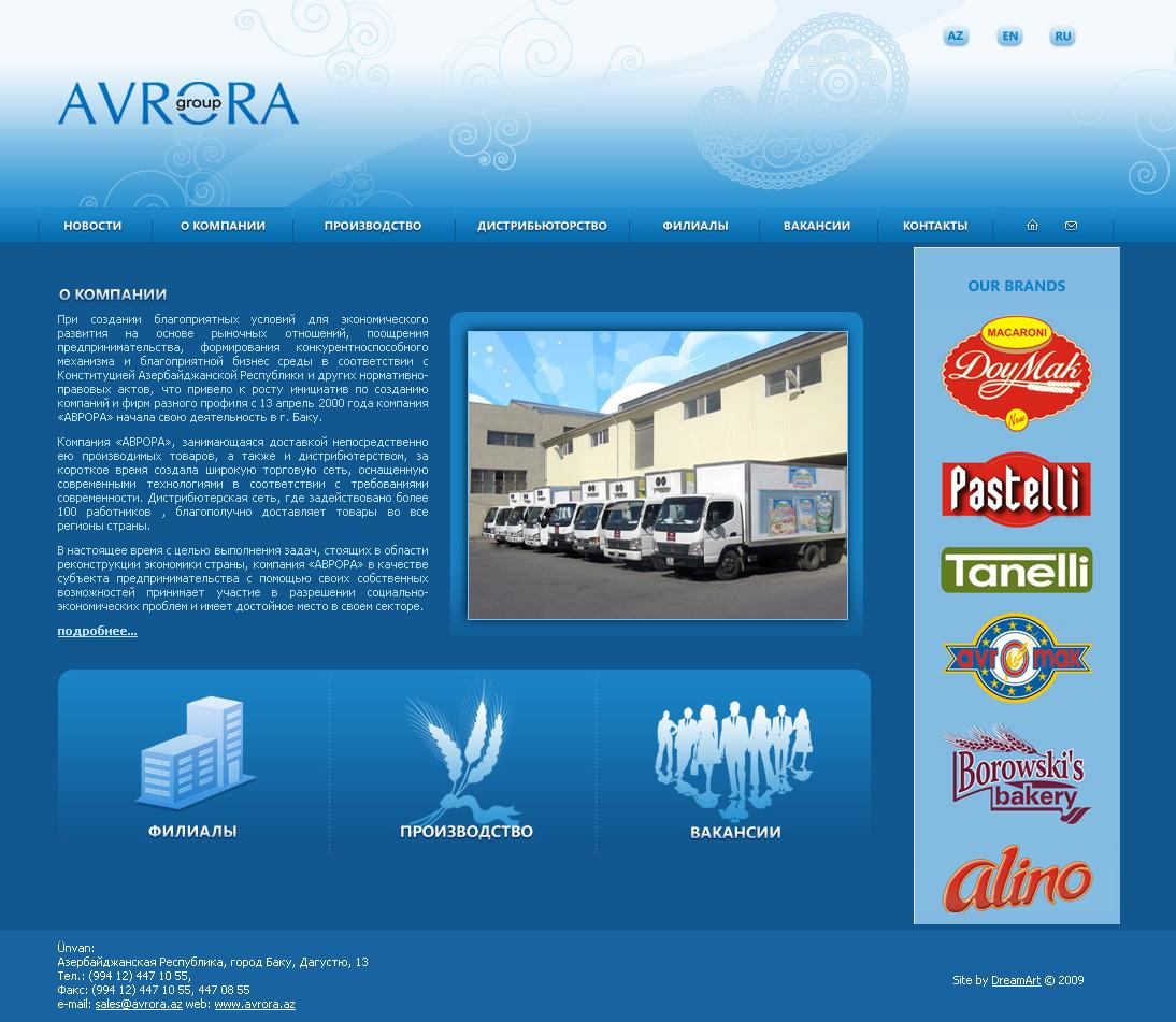 Avrora Group