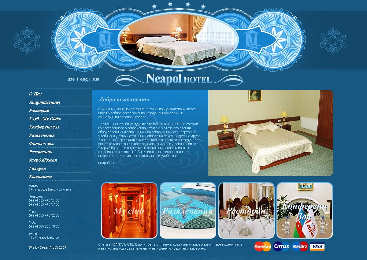 Neapol Hotel