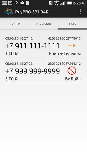 PayPRO Mobile