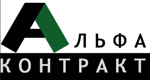 Дизайнер для разработки логотипа компании фото f_0475bf9494d026f8.png