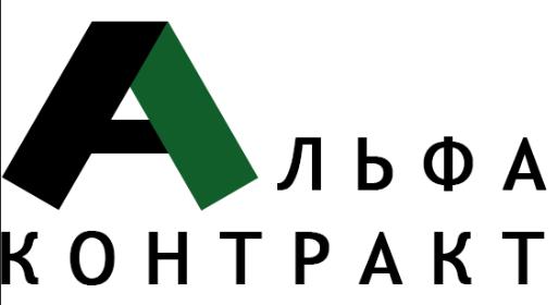 Дизайнер для разработки логотипа компании фото f_3875bf9494442399.png