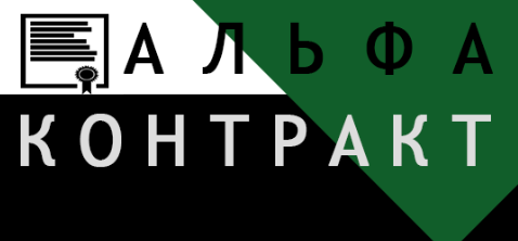 Дизайнер для разработки логотипа компании фото f_6715bf9497461047.png