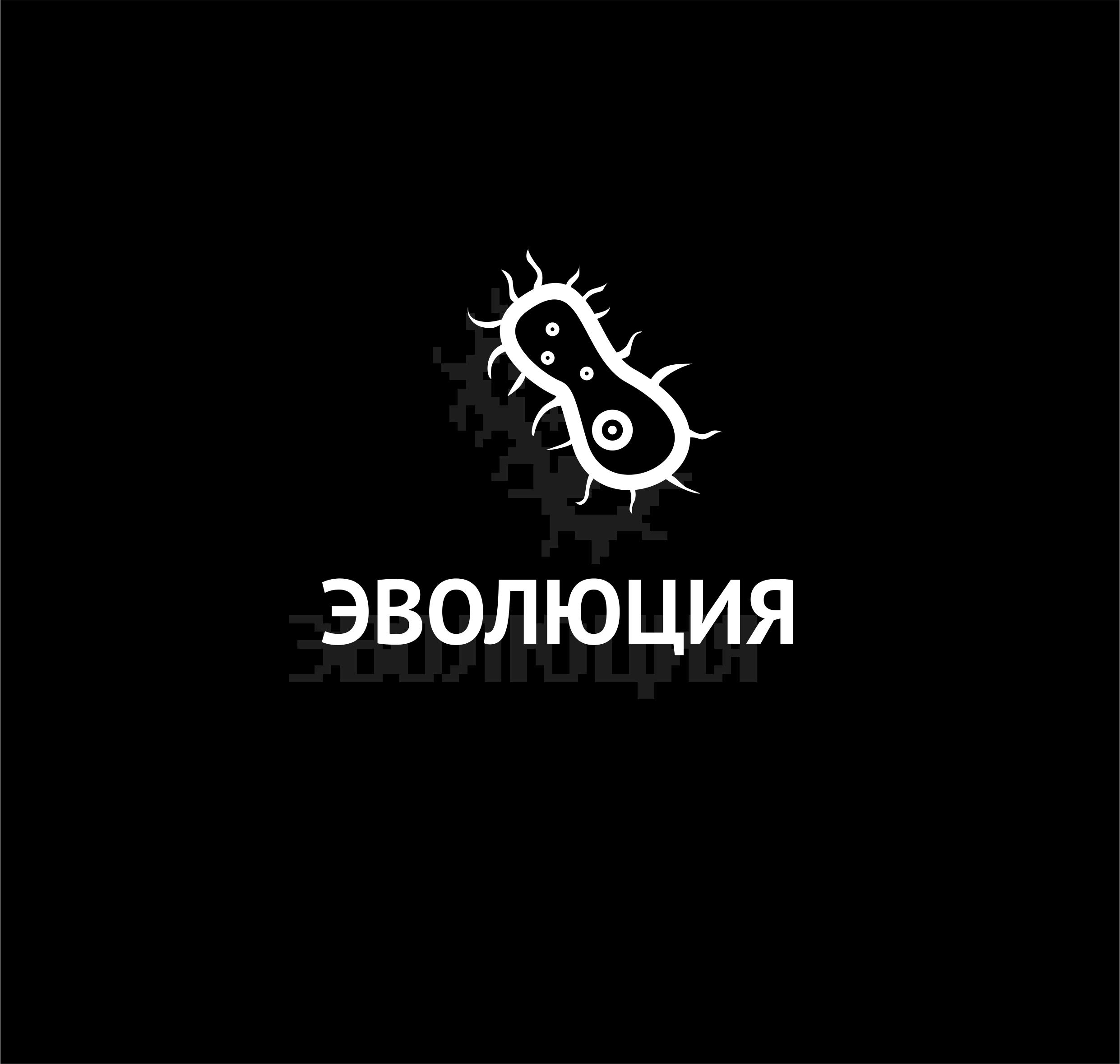 Разработать логотип для Онлайн-школы и сообщества фото f_1775bc7e4c856b11.jpg