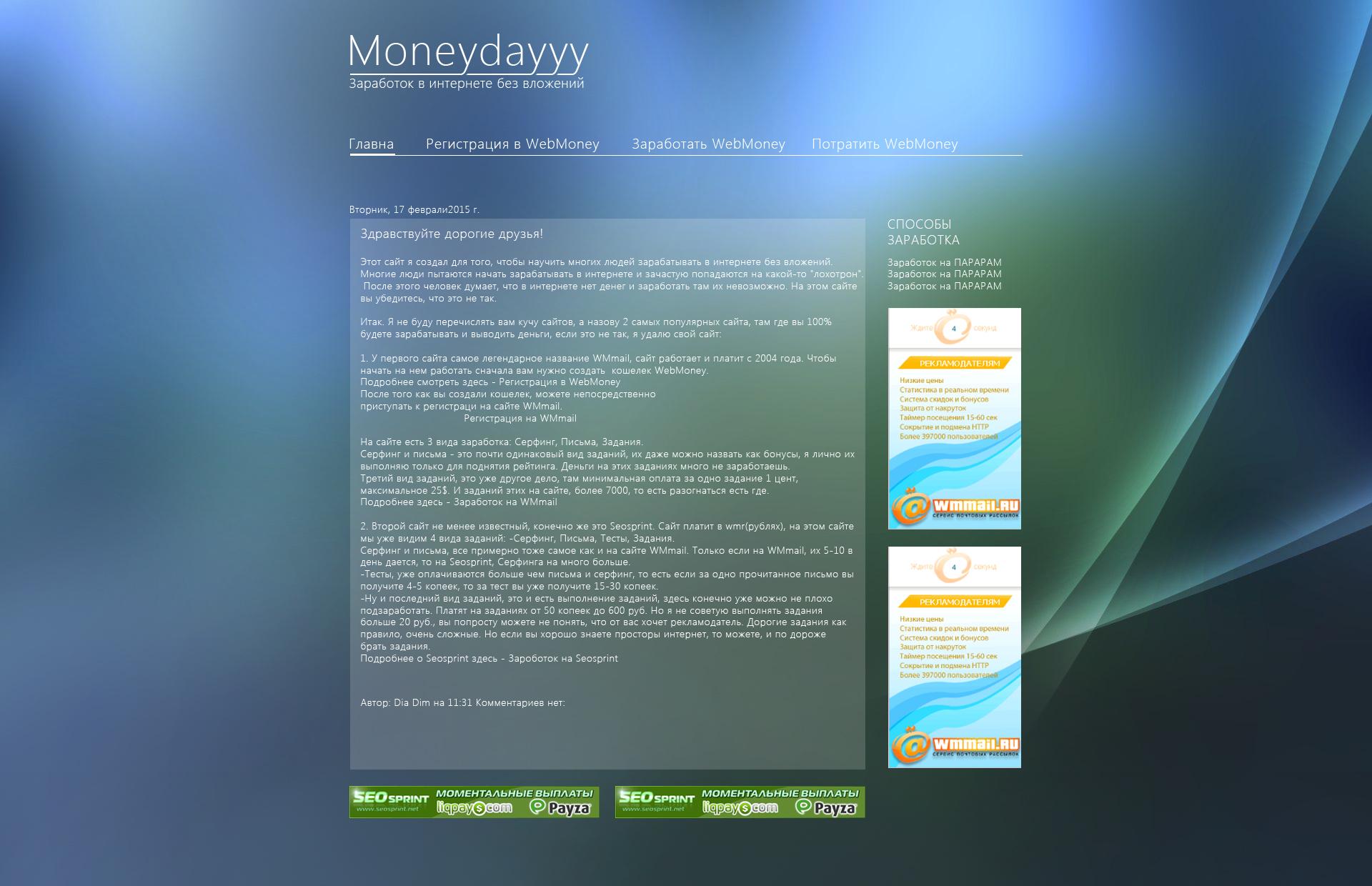Moneyday