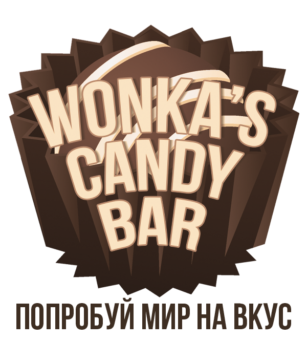 Разработка логотипа магазина сладостей со всего мира. фото f_0615a272effe42a5.png