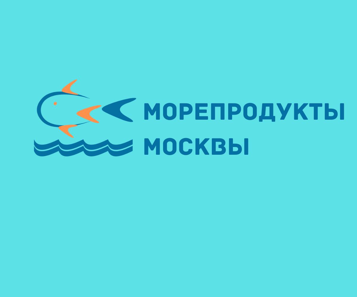 Разработать логотип.  фото f_6665ecd01275e286.png