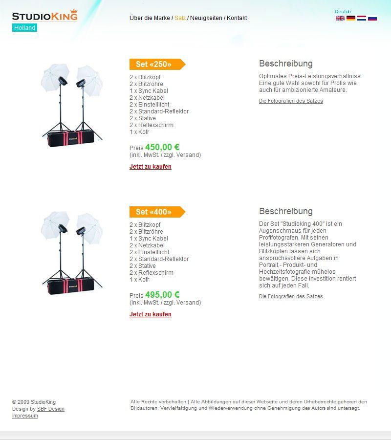 StudioKing - Наборы (XHTML)