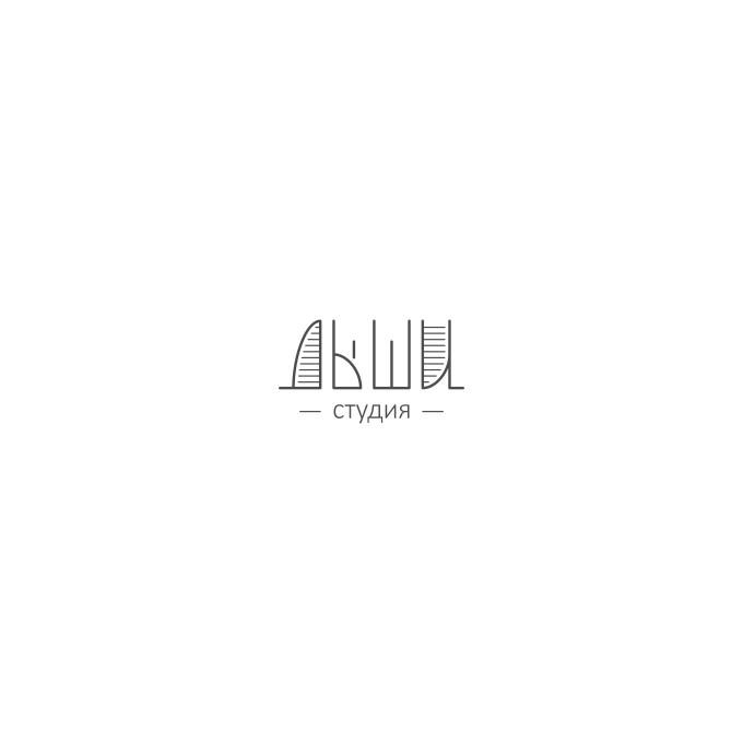 """Логотип для студии """"Дыши""""  и фирменный стиль фото f_02656f57eaae1c14.jpg"""