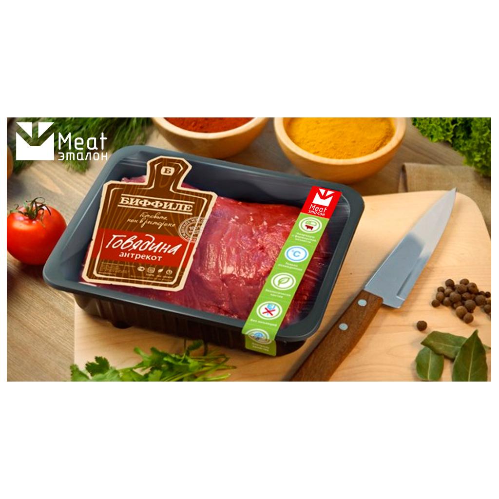 Логотип компании «Meat эталон» фото f_181570003a908413.jpg