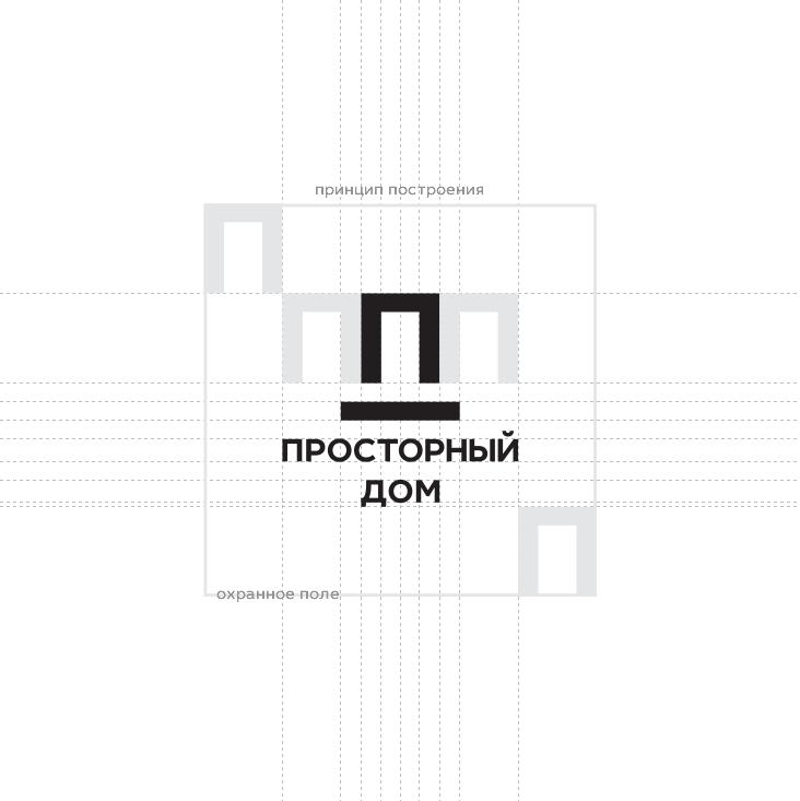 Логотип и фирменный стиль для компании по шкафам-купе фото f_2135b6b02ab2b649.png