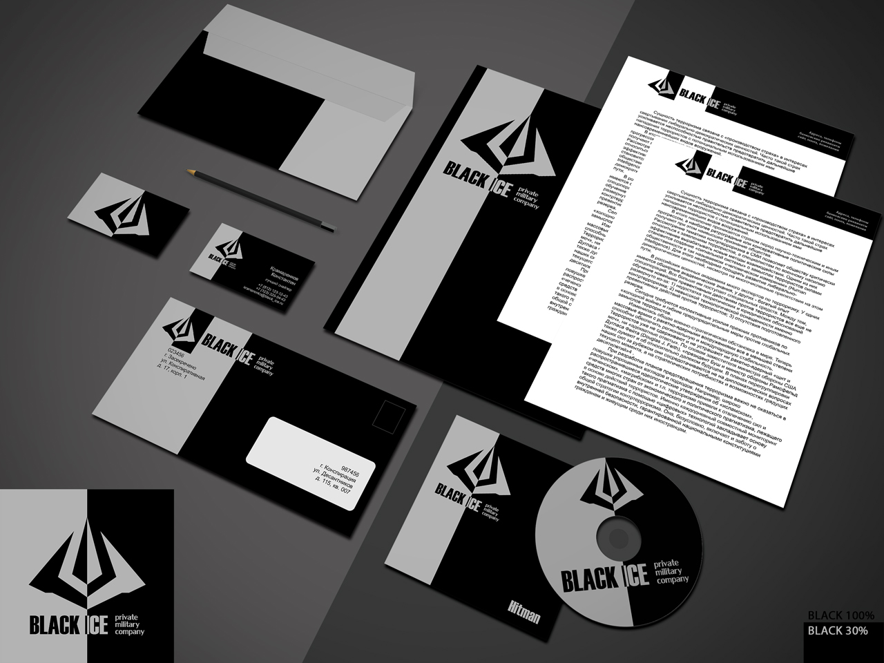 """Логотип + Фирменный стиль для компании """"BLACK ICE"""" фото f_23056eae85d66b04.jpg"""