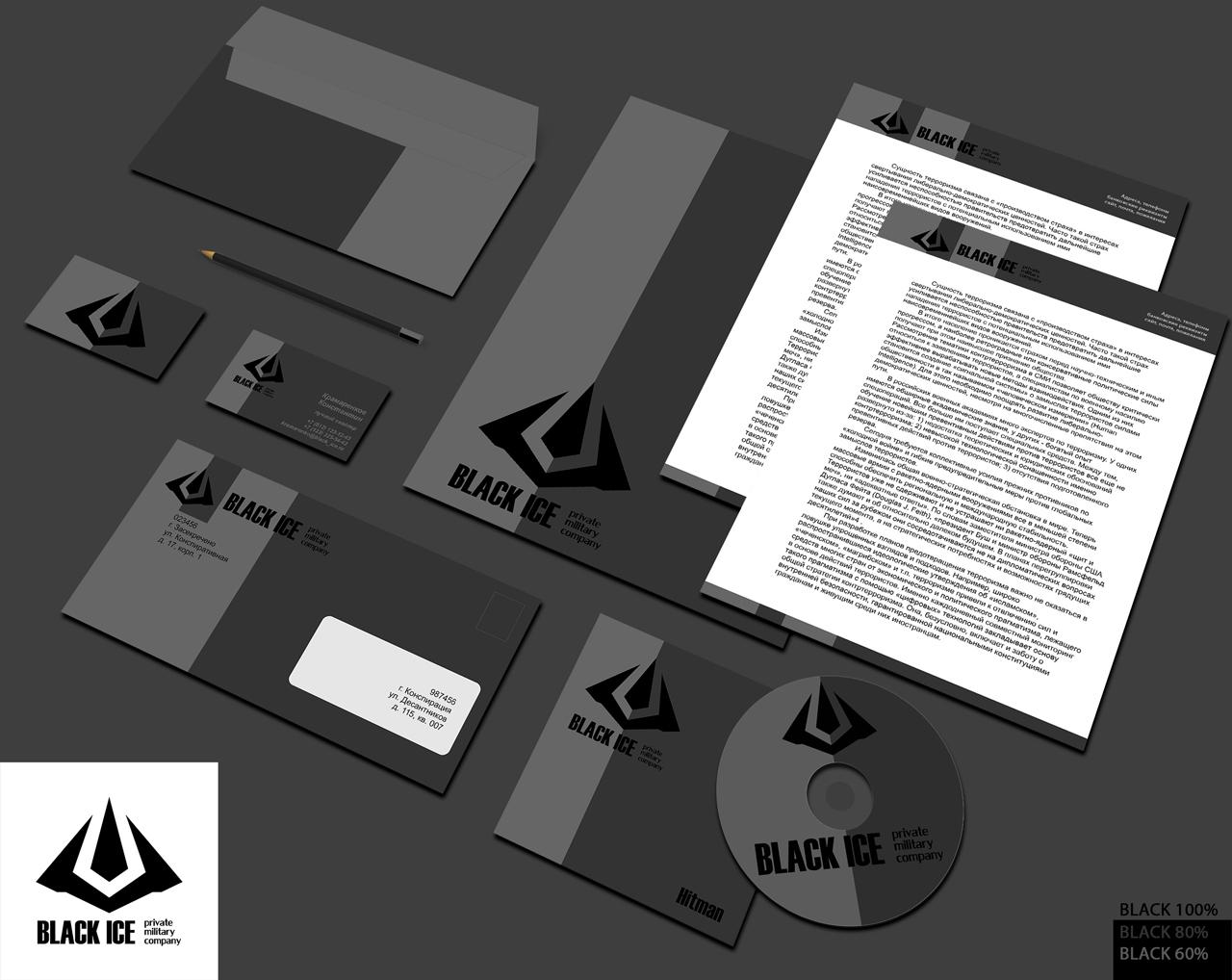 """Логотип + Фирменный стиль для компании """"BLACK ICE"""" фото f_23356eae84f1b29e.jpg"""