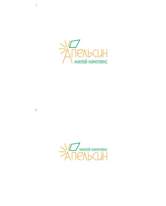 Логотип и фирменный стиль фото f_3405a5cc245188ae.png