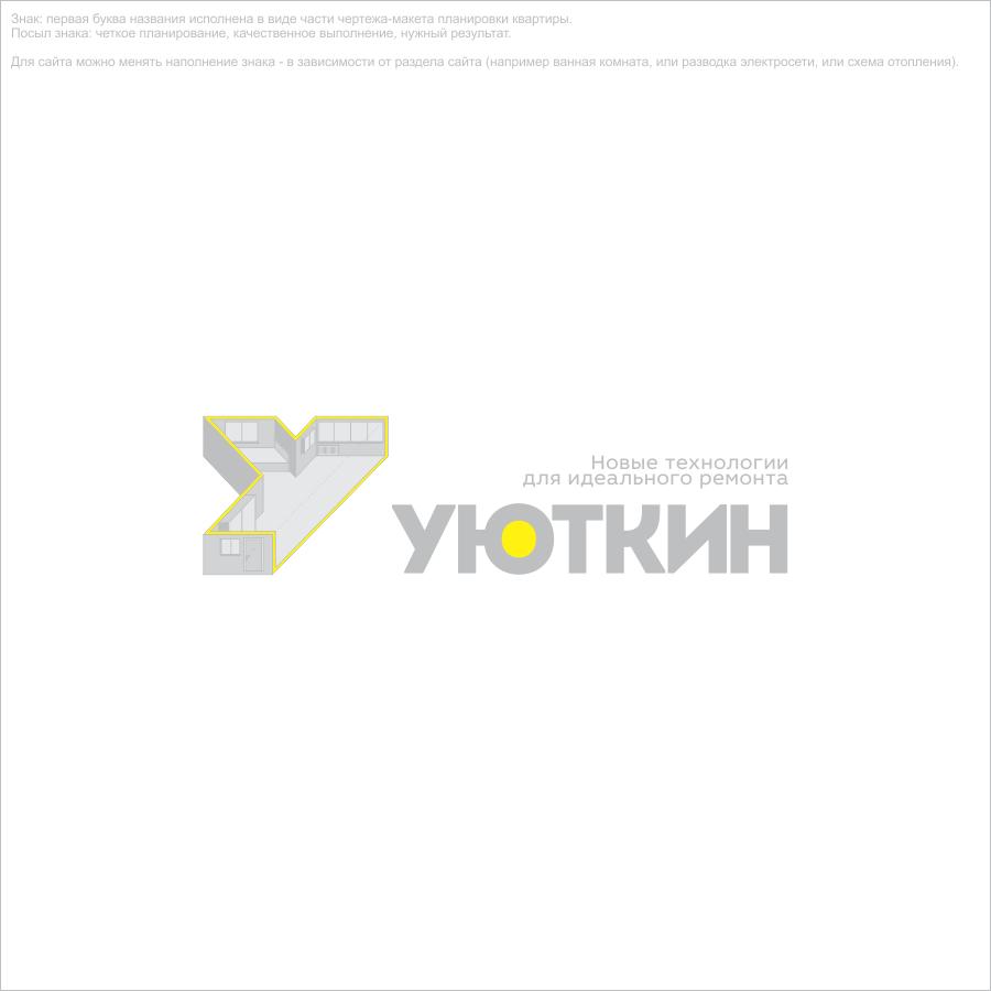 Создание логотипа и стиля сайта фото f_4035c61868a244c2.png