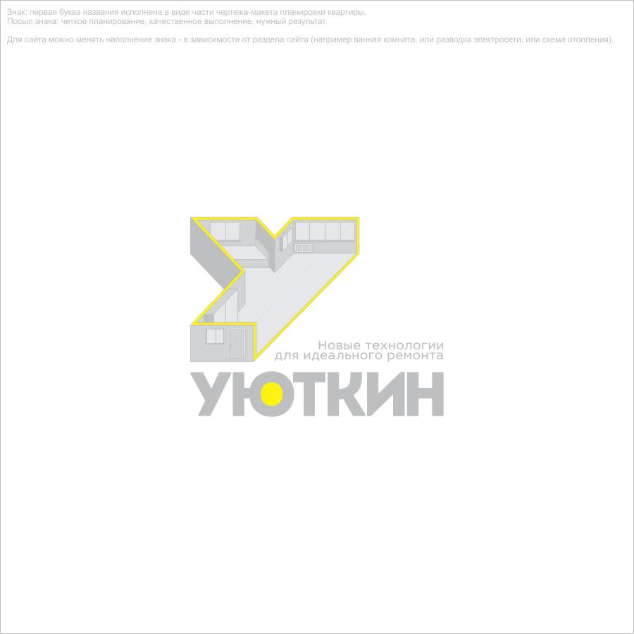 Создание логотипа и стиля сайта фото f_4375c61722576aab.png