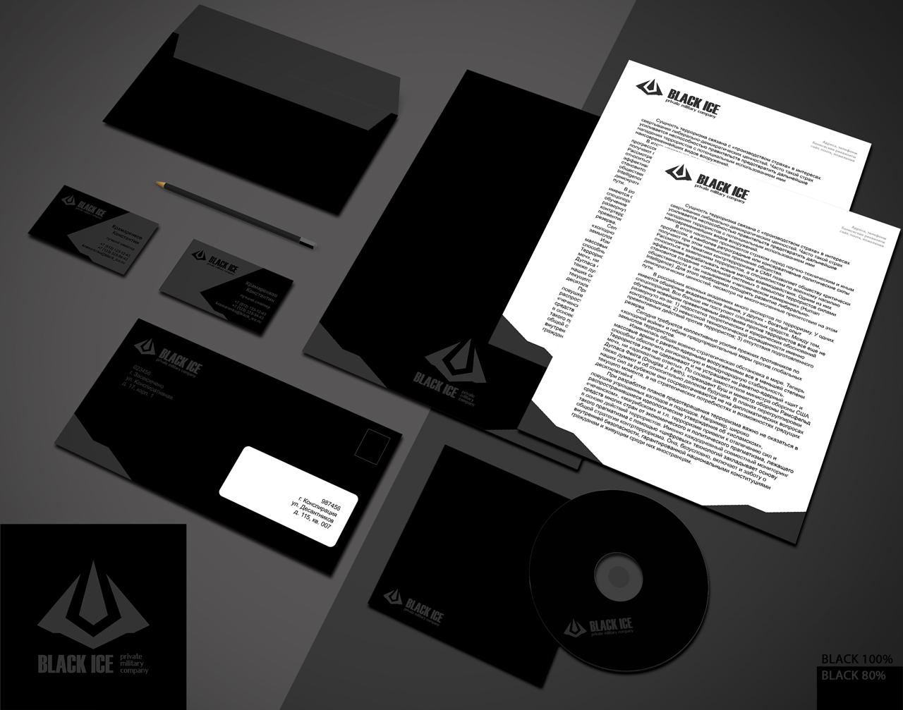 "Логотип + Фирменный стиль для компании ""BLACK ICE"" фото f_47056ecfc3c05ba2.jpg"