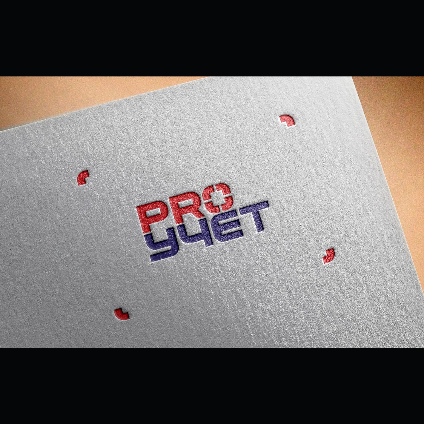 Разработка логотипа с фирменным знаком для Бухгалтерской ком фото f_5115f934ca066387.jpg