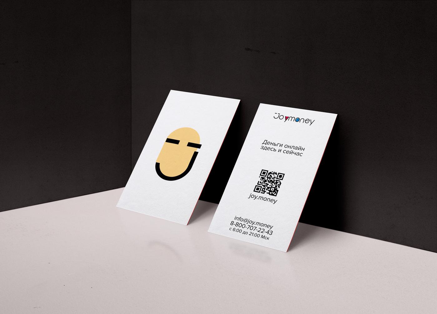 Разработать дизайн визиток фото f_5265ad3c4c17eea2.jpg