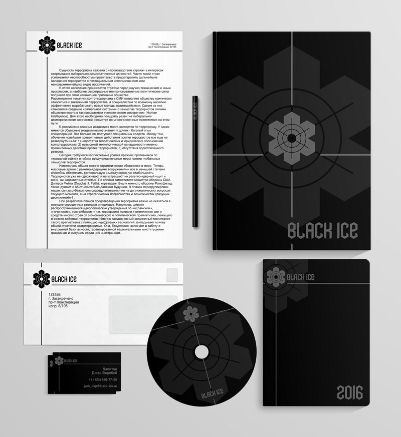 """Логотип + Фирменный стиль для компании """"BLACK ICE"""" фото f_5905715812a19408.jpg"""