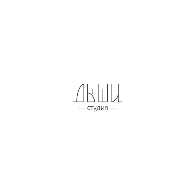 """Логотип для студии """"Дыши""""  и фирменный стиль фото f_67356f57b6a677a3.jpg"""