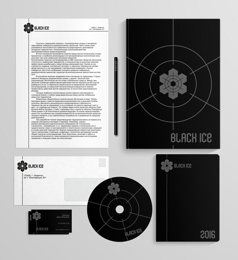 "Логотип + Фирменный стиль для компании ""BLACK ICE"" фото f_7025712ed7ec3fda.jpg"