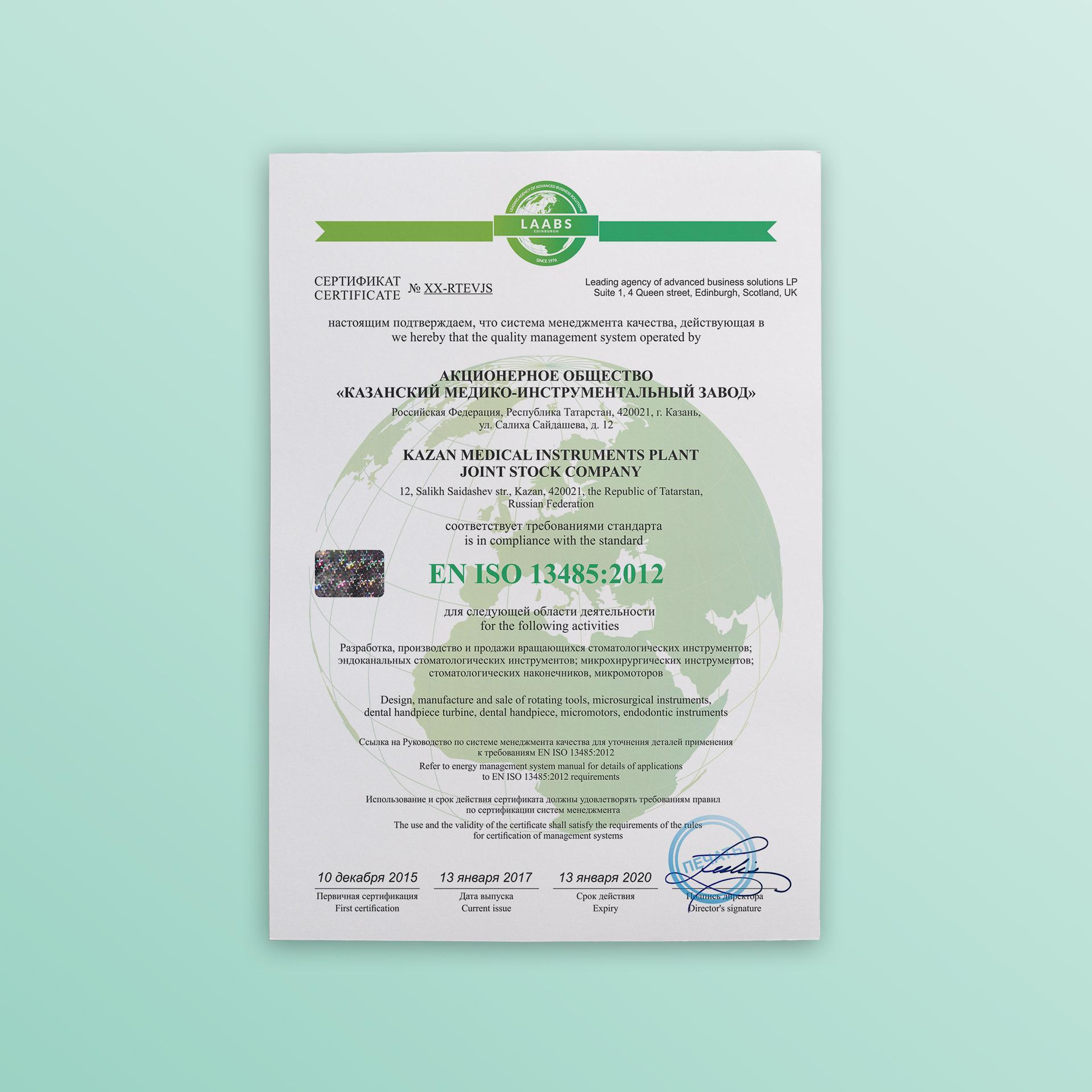 Необходимо разработать дизайн 3 сертификатов фото f_7045878a27a163bd.jpg