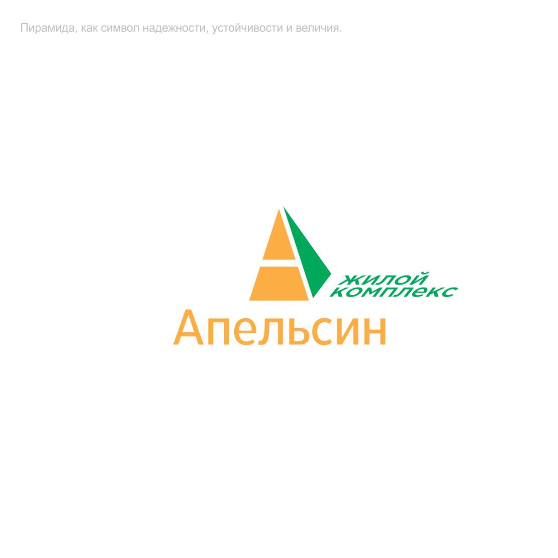 Логотип и фирменный стиль фото f_8015a5df265cdc48.png