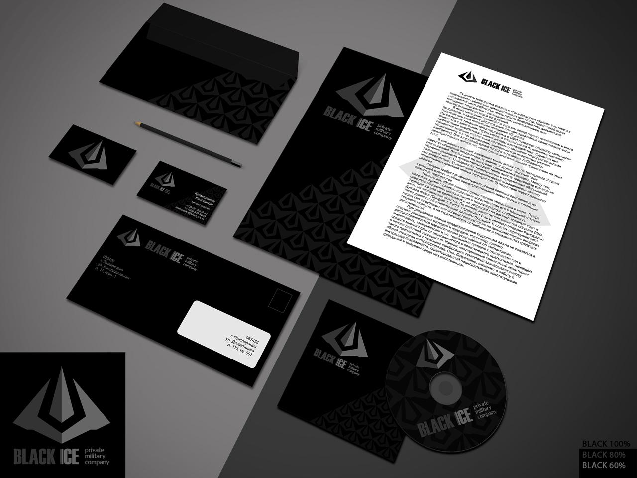 """Логотип + Фирменный стиль для компании """"BLACK ICE"""" фото f_84556e99cb71ac53.jpg"""