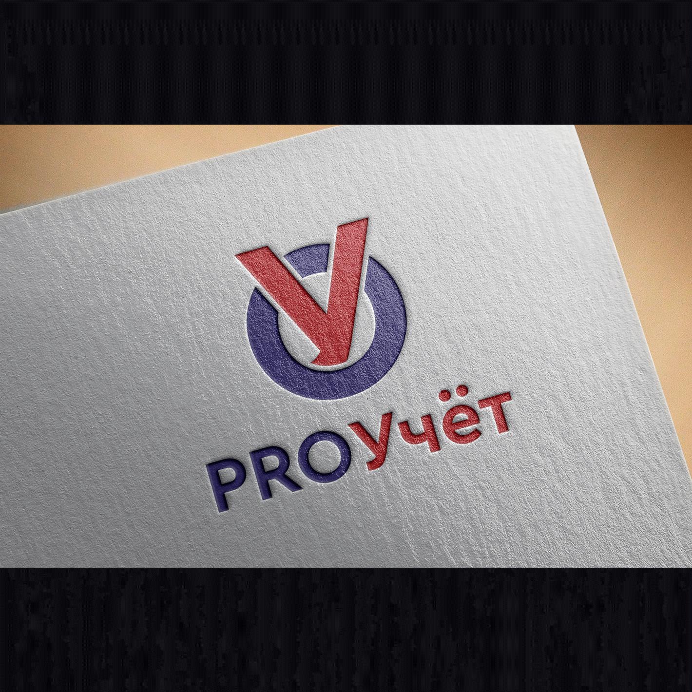 Разработка логотипа с фирменным знаком для Бухгалтерской ком фото f_9325f933ce2098d8.png