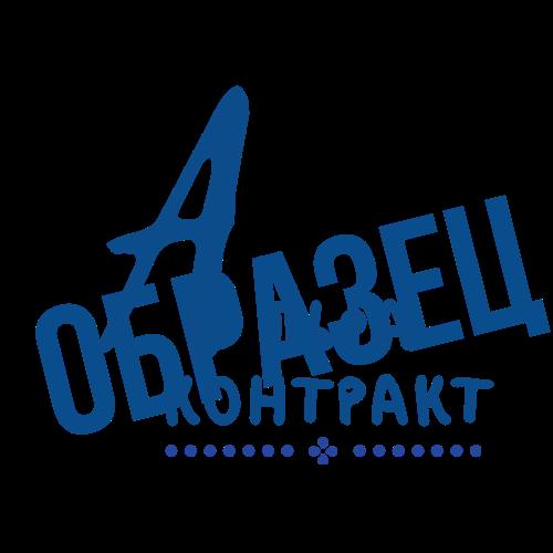 Дизайнер для разработки логотипа компании фото f_1155bf9c595ddc81.png