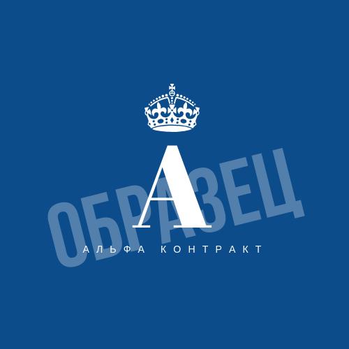 Дизайнер для разработки логотипа компании фото f_1635bf9c213b84ce.png