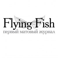 Flying Fish Magazine