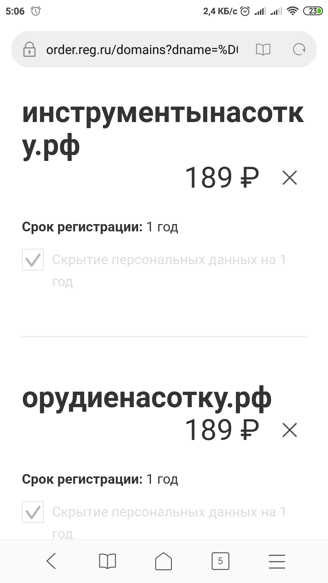 Придумать название для интернет-магазина бензо/электро инстр фото f_1115d22a5577d536.png