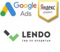 Adwords, Кредитные карты и карты рассрочки  lendo.ru