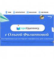 SEO продвижение статейно-новостного сайта proudalenku.ru   2020г