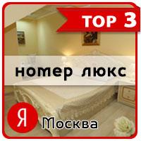 Яндекс [Москва] ~ 1 800 показов в месяц
