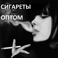 Сигареты оптом - ТОП-3 Google [Украина]
