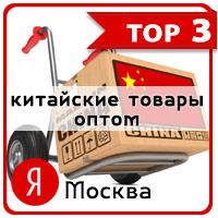 Яндекс [Москва] ~ 500 показов в месяц