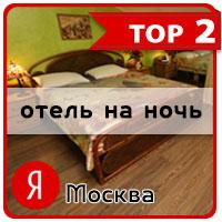 Яндекс [Москва] ~ 4 000 показов в месяц